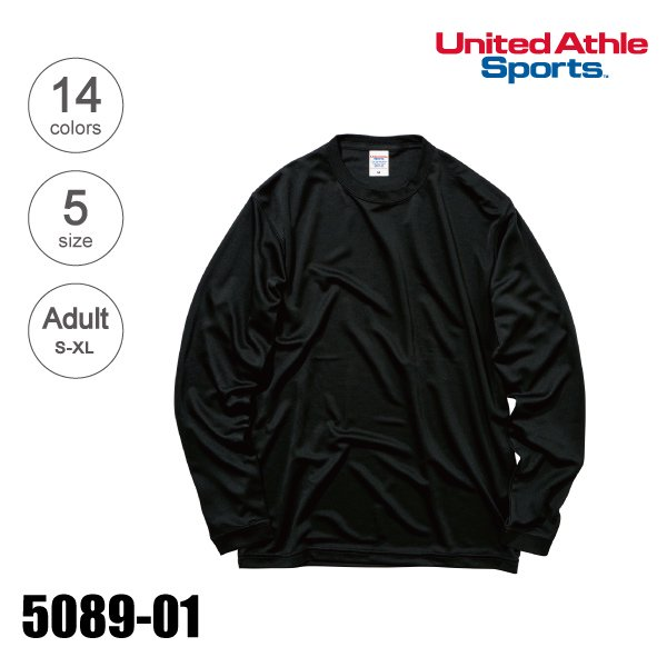5089-01 4.7オンス ドライシルキータッチロングスリーブTシャツ(ローブリード)(S〜XLサイズ)