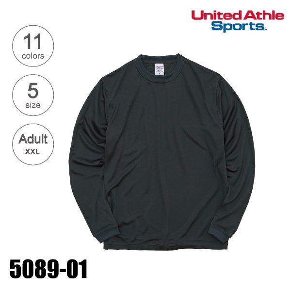 5089-01 4.7オンス ドライシルキータッチ無地ロングスリーブTシャツ(ローブリード)(XXLサイズ)United Athle Sports(ユナイテッドアスレスポーツ)