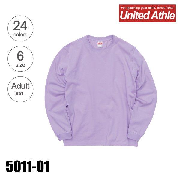 5011-01 5.6オンス 無地無地ロングスリーブTシャツ(1.6インチリブ)(XXL)★ユナイテッドアスレ