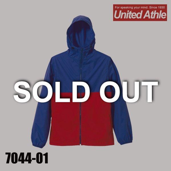7044-01 ナイロンフルジップジャケット(S〜XL)★ユナイテッドアスレ(United Athle)【完売】