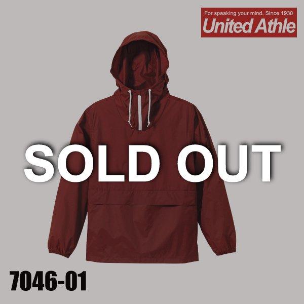 7046-01 ナイロンプルオーバーパーカ(S〜XL)★ユナイテッドアスレ(United Athle)【完売】