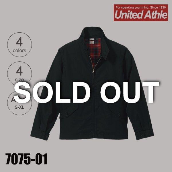 7075-01 T/Cスウィングトップ(S〜XL)【完売】★ユナイテッドアスレ(United Athle)
