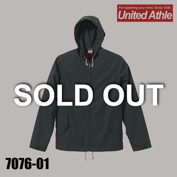 「7076-01 T/Cフルジップパーカ(S〜XL)★ユナイテッドアスレ(United Athle)【完売】」の画像(United Athle.net)