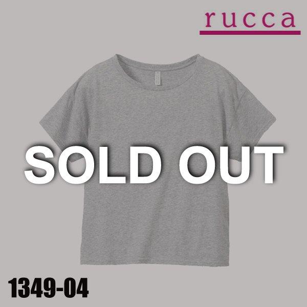 「1349-04 4.1オンス ドロップショルダー無地Tシャツ(ガールズ)★ルッカ(rucca)【完売】」の画像(United Athle.net)