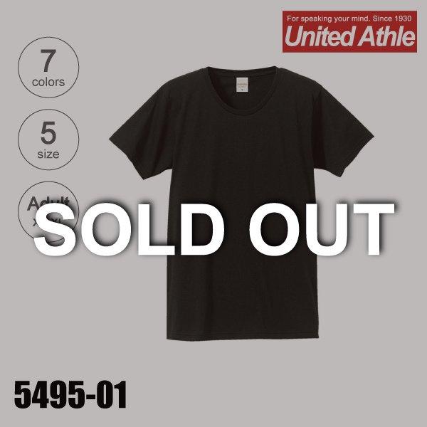 「5495-01 4.7オンス ファインジャージーTシャツ(XS〜XL)★ユナイテッドアスレ(United Athle)【完売】」の画像(United Athle.net)