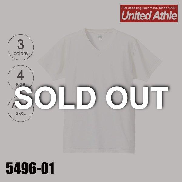 「5496-01 4.7オンス ファインジャージーVネックTシャツ(S〜XL)【完売】★ユナイテッドアスレ(United Athle)」の画像(United Athle.net)