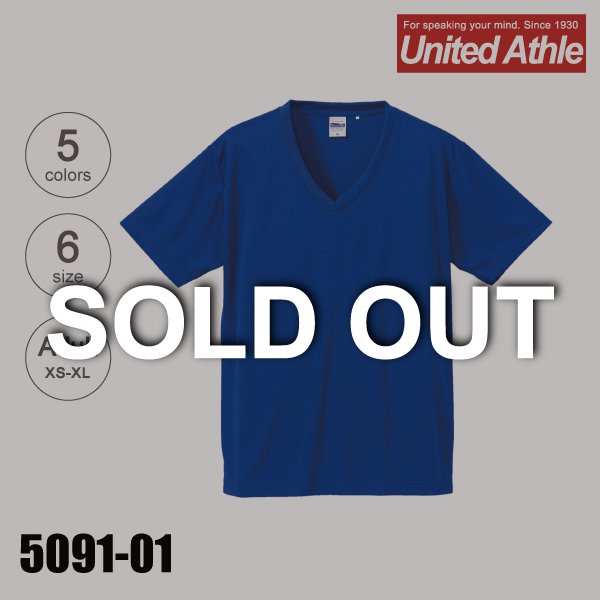 「5091-01 4.7オンス ドライシルキータッチVネックTシャツ・ローブリード(XS〜XL)【完売】」の画像(United Athle.net)