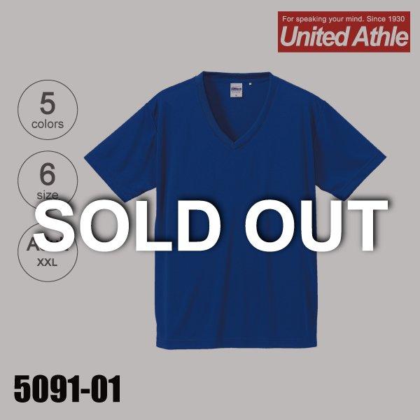 「5091-01 4.7オンス ドライシルキータッチVネックTシャツ・ローブリード(XXL)【完売】」の画像(United Athle.net)