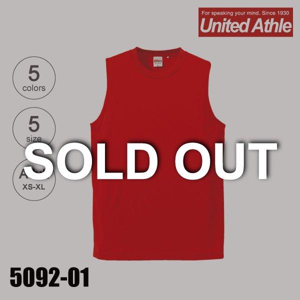 「5092-01 4.7オンス ドライシルキータッチノースリーブ(ローブリード)(S〜XLサイズ)【完売】」の画像(United Athle.net)