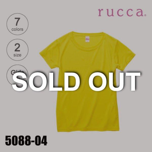 5088-04 4.7オンス ドライシルキータッチXラインTシャツ(ローブリード)(ガールズ)【完売】 ★rucca(ルッカ)