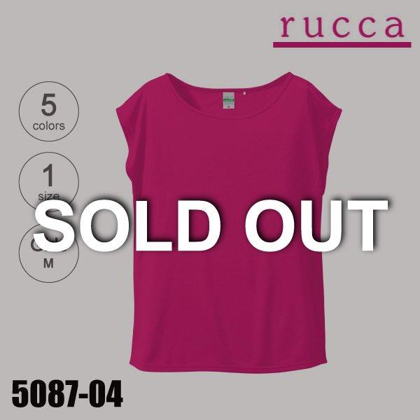 ユナイテッドアスレ無地Tシャツ「品番:5087-04」