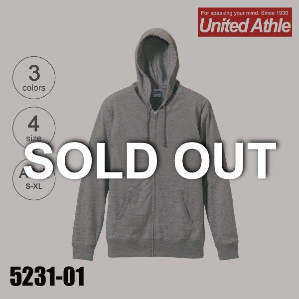 「5231-01 5.6オンス 無地フルジップパーカ(S〜XL)★ユナイテッドアスレ(United Athle)」の画像(United Athle.net)