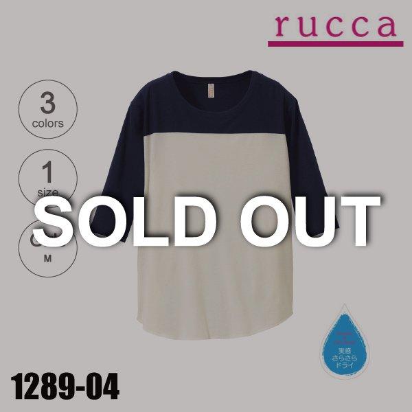 「1289-04 4.1オンス 3/4スリーブフットボールTシャツ・セットイン(ガールズ)★ルッカ(rucca)【完売】」の画像(United Athle.net)