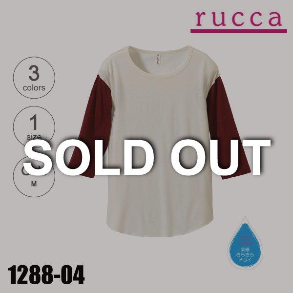 「1288-04 4.1オンス 3/4スリーブベースボールTシャツ・セットイン(ガールズ)★ルッカ(rucca)【完売】」の画像(United Athle.net)