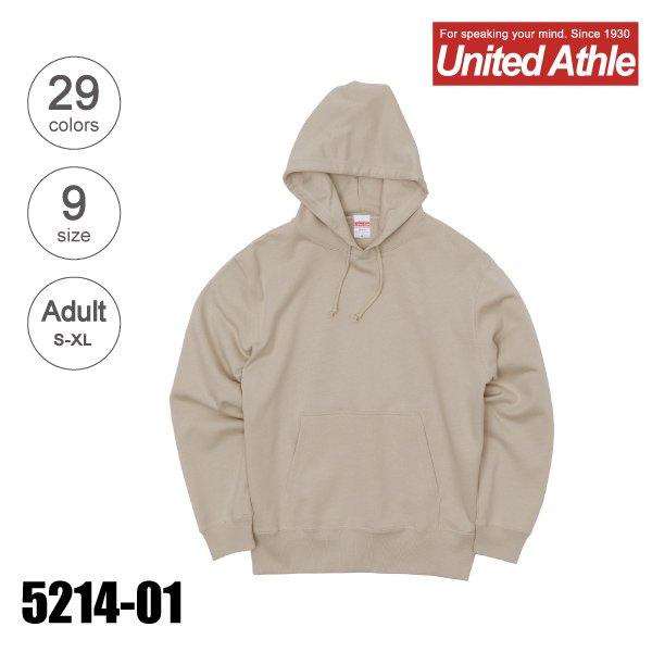 「5214-01 10.0オンス スウェットプルオーバーパーカ(パイル)(S〜XL)★ユナイテッドアスレ(United Athle)」の画像(United Athle.net)