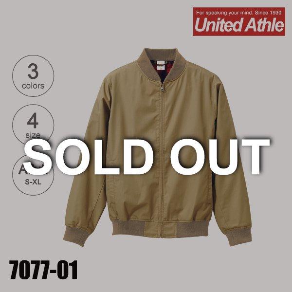 7077-01 T/Cスタジアムジャケット(裏地付き)(S〜XL)【完売】★ユナイテッドアスレ(United Athle)