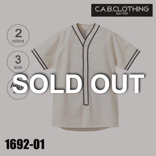1692-01 ショートスリーブベースボールシャツ(M〜L)【完売】★ユナイテッドアスレ(United Athle)