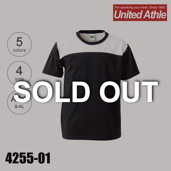 4255-01 7.1オンス オーセンティックスーパーへヴィーウェイトフットボールTシャツ(S〜XL)【完売】
