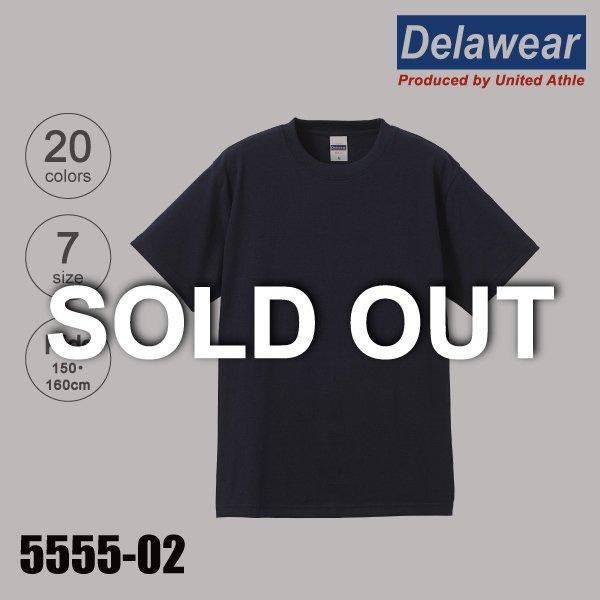 d57411392e9f1 5555-02 6.2オンス 無地Tシャツ(150・160)☆デラウェア(delawear ...