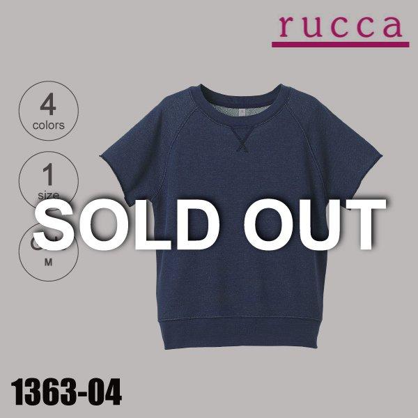 1363-04 7.0オンスショートスリーブスウェット(パイル)(ガールズ)★ルッカ(rucca)【完売】