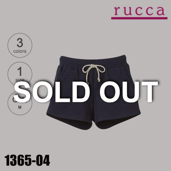 1365-04 10.0オンス スウェットショーツ(パイル)(ガールズ)★ルッカ(rucca)【完売】