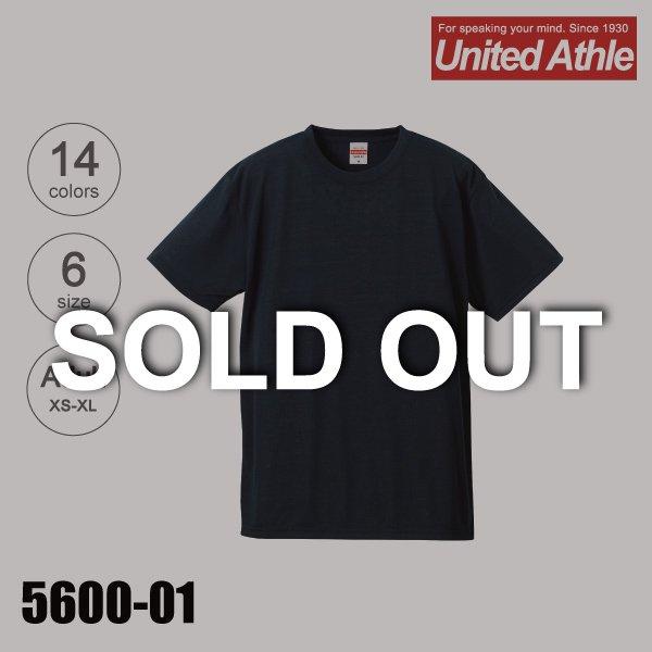 「5600-01 6.5オンス ドライコットンタッチTシャツ(XS〜XL)【完売】」の画像(United Athle.net)