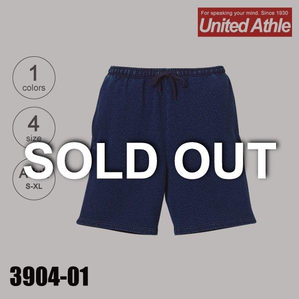 「3904-01 12.2オンス デニムスウェットショーツ(パイル)(S〜XL)★ユナイテッドアスレ(United Athle)」の画像(United Athle.net)
