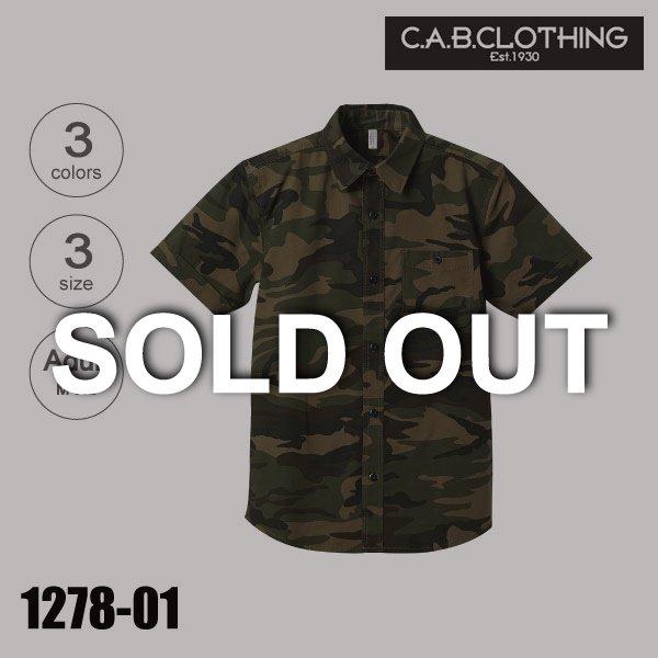 1278-01 ストレッチクロスショートスリーブシャツ(M〜XL)【完売】★キャブクロージング(C.A.B.CLOTHING)