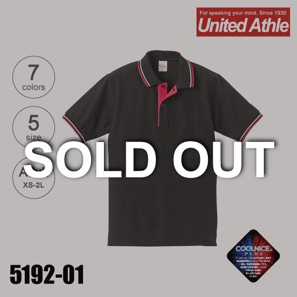 「5192-01 6.2オンス ドライハイブリッドラインポロシャツ(XS〜2L)【完売】」の画像(United Athle.net)
