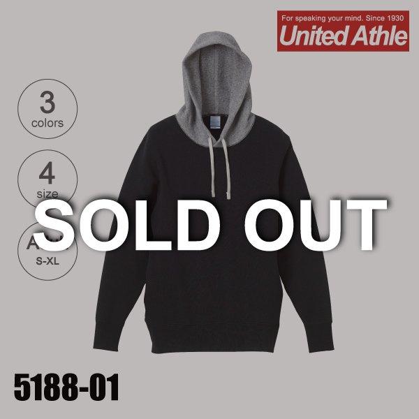 「5188-01 8.4オンスファインフレンチテリースウェットカラーコンビネーションプルオーバーパーカ(パイル)(S〜XL)【完売】」の画像(United Athle.net)