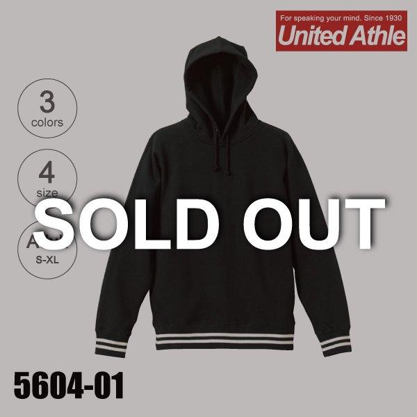 「5604-01 12.0オンス ヘビーウェイトスウェットラインリブプルオーバーパーカ(裏起毛)(S〜XL)【完売】」の画像(United Athle.net)