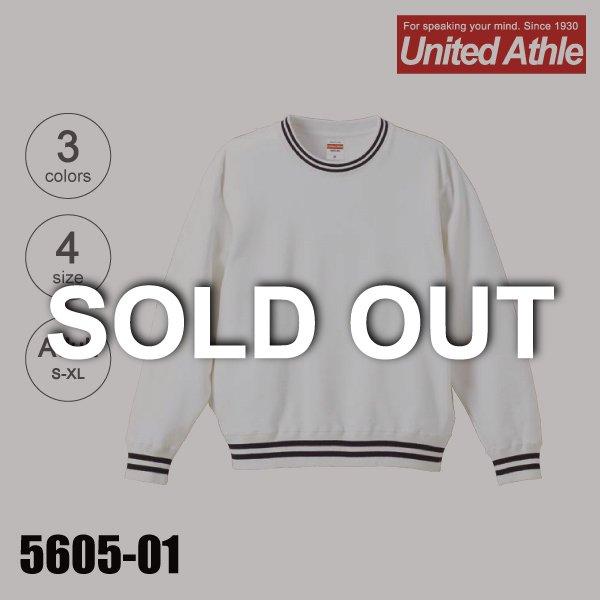 「5605-01 12.0オンス へヴェーウェイトラインリブクルーネックスウェット(裏起毛)(S〜XL)【完売】」の画像(United Athle.net)
