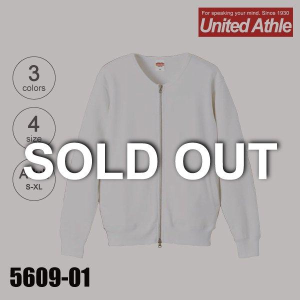 「5609-01 12.0オンス へヴェーウェイトスウェットノーカラージップジャケット(裏起毛)(S〜XL)【完売】」の画像(United Athle.net)