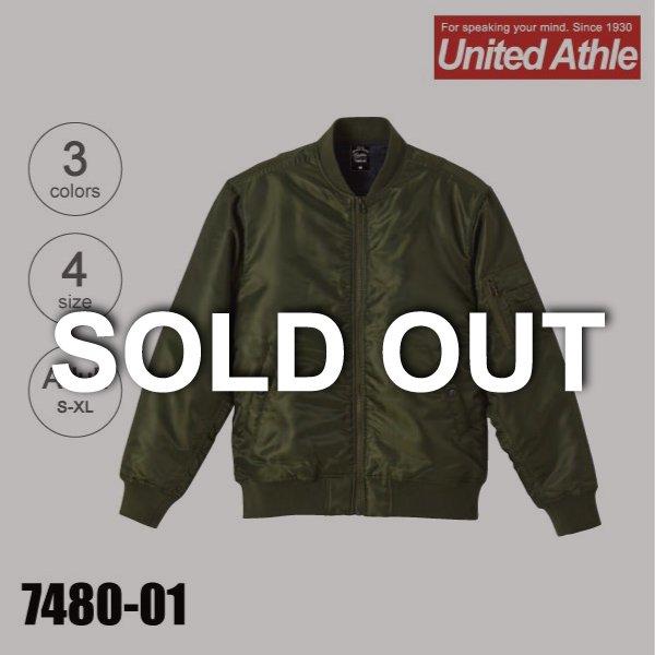 7480-01 タイプMA-1ジャケット(中綿入)(S〜XL)★ユナイテッドアスレ(United Athle)