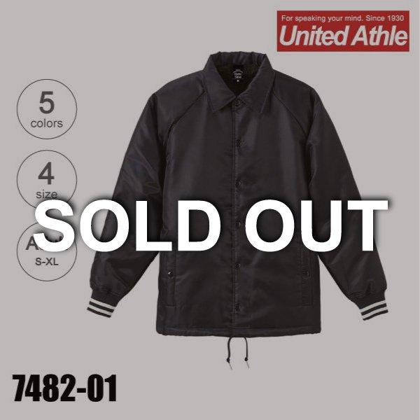 7482-01 コーチジャケット(ボア裏地付)(S〜XL)★ユナイテッドアスレ(United Athle)