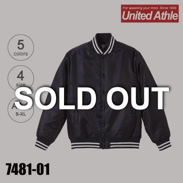 7481-01 スタジアムジャケット(中綿入)(S〜XL)★ユナイテッドアスレ(United Athle)