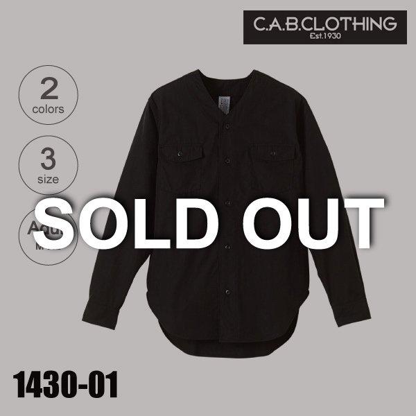 1430-01 N/Cノーカラーファティーグロングスリーブシャツ(M〜XL)【完売】★キャブクロージング(C.A.B.CLOTHING)