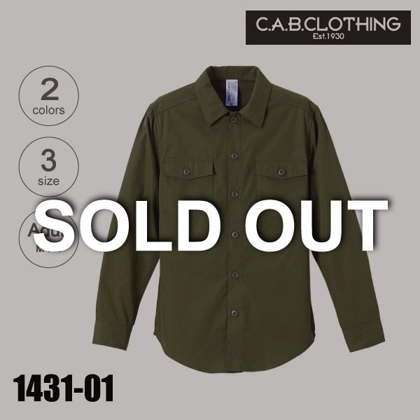 1431-01 N/Cファティーグロングスリーブシャツ(M〜XL)【完売】★キャブクロージング(C.A.B.CLOTHING)
