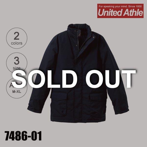 7486-01 ファイバーダウン フードインジャケット(中綿入)(M〜XL)【完売】★ユナイテッドアスレ(United Athle)