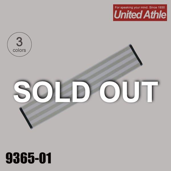 9365-01 カラーヘムストライプマフラータオル【完売】★ユナイテッドアスレ(United Athle)