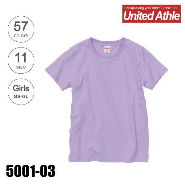 「5001-03 5.6オンスハイクオリティー無地Tシャツ(ガールズ)★ユナイテッドアスレ(United Athle)」の画像(United Athle.net)