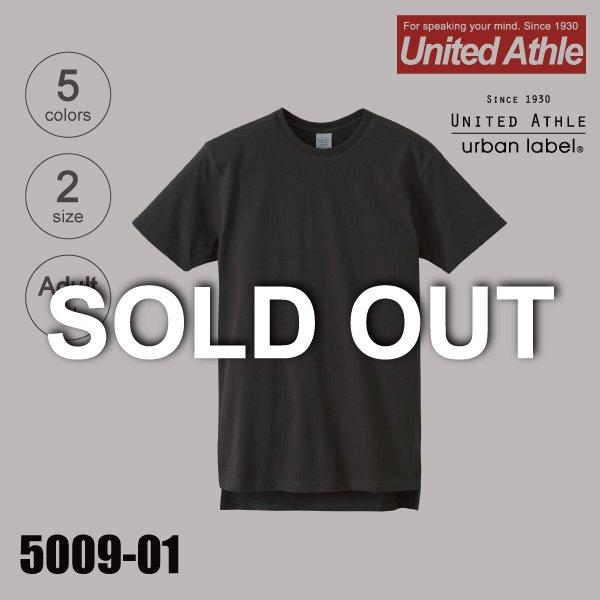「5009-01 5.6オンス ロングレングス無地Tシャツ(M〜L)★ユナイテッドアスレ(United Athle)」の画像(United Athle.net)