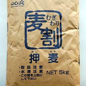 押し麦5Kg