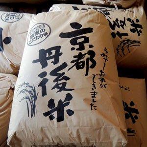 1等 丹後コシヒカリ30kg 玄米  久美浜産