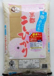 京都こしひかり  無洗米 5Kg H.28年度産