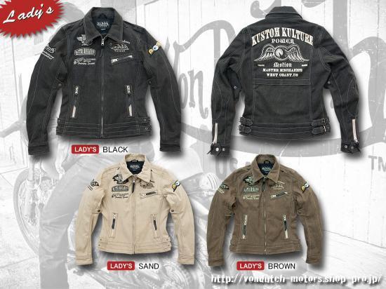【Von Dutch motors】VOM-J15-Lady's Cotton Jackets