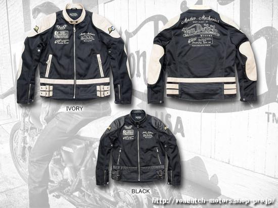 【Von Dutch motors】VOM-MJ13 Mesh Jackets