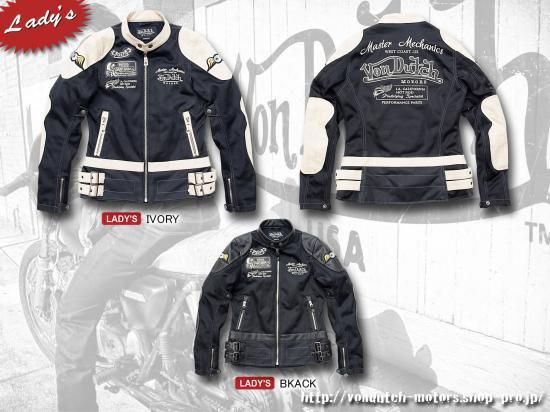 【Von Dutch motors】VOM-MJ13-Lady's  Mesh Jackets