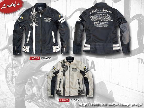 【Von Dutch motors】VOM-MJ14-Lady's  Mesh Jackets