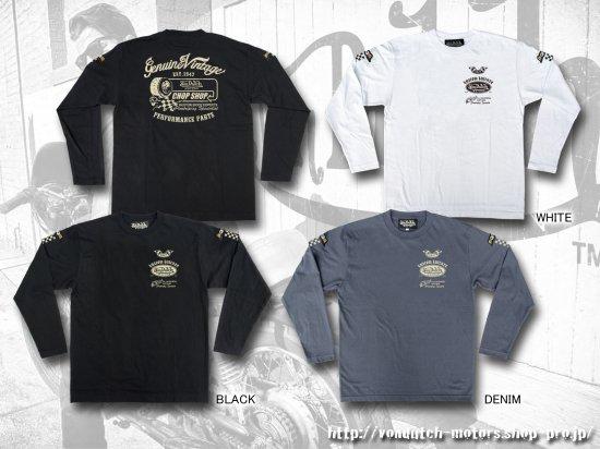 【Von Dutch motors】VOM-LT26 Long Sleeve T-Shirt